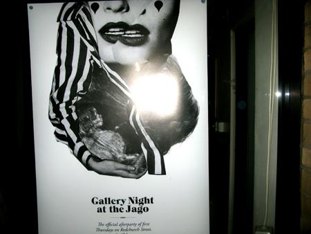 gallerynight_01